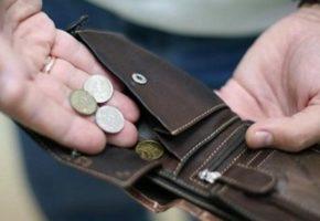 Минимальная зарплата в Казахстане
