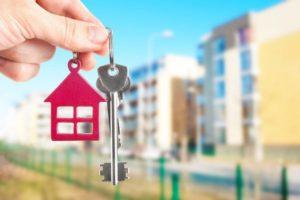 Ипотечный кредит в Казахстане