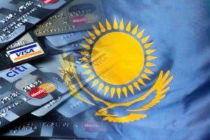 Займ в банке Казахстана