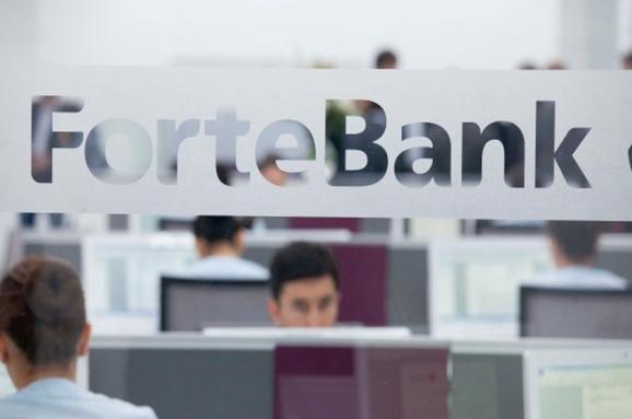 Forte Bank в Казахстане