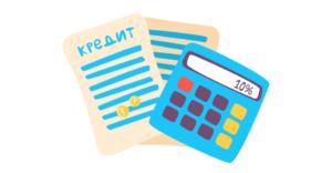 Как посчитать процентную ставку по кредиту?