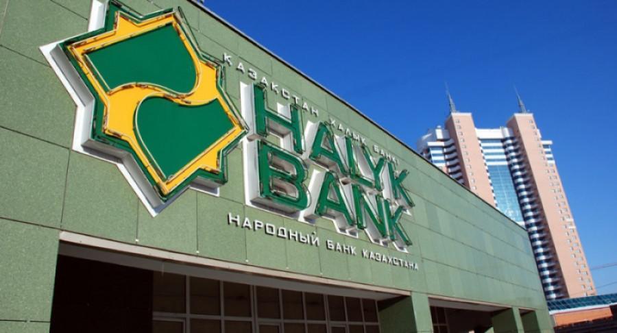 Halyk Bank: отделения и контакты в Казахстане