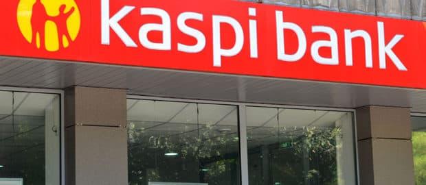 Отделения Kaspi Bank в Казахстане