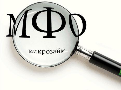 Какие МФО работают во время карантина в Казахстане?