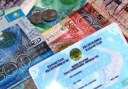 Кредит на 500 тысяч тенге в Казахстане